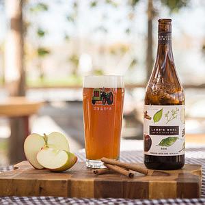 Beau's Gruit Series revisits Lamb's Wool apple & spice ale